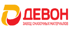 Девон-групп
